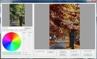 【プログラミング・シリーズ】「擬似紅葉」生成ソフト - 【匠のデジタル工房・玄人専科】