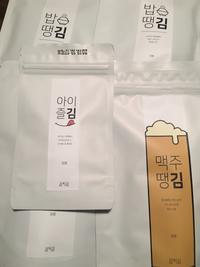 韓国みやげの定番!韓国のりならこれがおすすめ「김씨김」さん - くちびるにトウガラシ