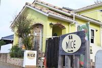 #73 食房NICE(ニース) - チッキィのおいしい淡路島