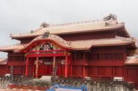 「首里城への祈り」 - ほぼ京都人の密やかな眺め Excite Blog版