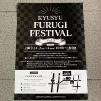"""KYUSYU FURUGI FESTIVAL"" - Clothing&Antiques NoT"