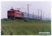 山形蔵王1980年(昭和55年) - 懐可視画像庫