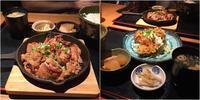 和えに(中目黒)日本食 - 小料理屋 花 -器と料理-