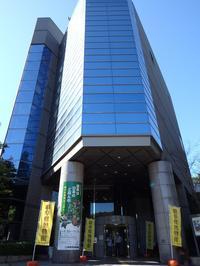 『岐阜県博物館の自然展示室~』 - 自然風の自然風だより