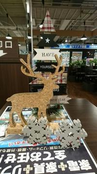 クリスマスの飾り - きなこたんのblog
