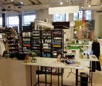 ABCカーペット内The Alchemist's Kitchen(錬金術師のキッチン)のCBD商品 - ニューヨークの遊び方