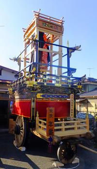 秋祭り準備とRWC11月2日(土) - しんちゃんの七輪陶芸、12年の日常