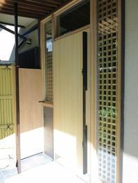 生駒の家(第3期工事)191101 - 一級建築士事務所ベンワークスのブログ