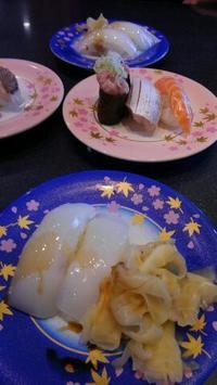 ひみ番屋街にてアオリイカのお寿司と白エビの天ぷら、氷見うどんを食べて来たよ~☆ - 占い師 鈴木あろはのブログ