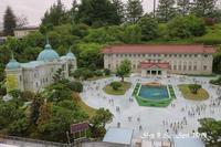◆ 紅葉の栃木、その10「東部ワールドスクエア」へ、現代日本ゾーン 後編(2019年10月) - 空とグルメと温泉と