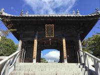 四国40番 観自在寺山門十二支方位盤 - 番外札所