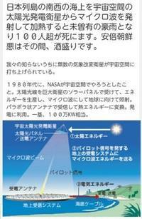来週以降もマイクロ波照射は日本列島から離れず。日本近海面にマイクロ波を照射し続けます。 - 蒼莱ブログ