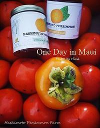 マウイ時間(4)Persimmon Farm(柿農園)へ - Cucina ACCA
