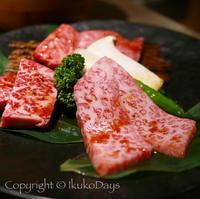 女子もオススメ、お洒落フロアで上質な焼肉:『焼肉 Garden たまち』田町・三田 - IkukoDays