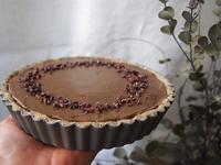 ローチョコムースケーキ - bauletto