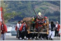 愛南町統一秋祭り令和元年 - ハチミツの海を渡る風の音