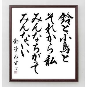 みんな違って、みんないい - ようこそ、町田カルバリー 家の教会のブログへ!
