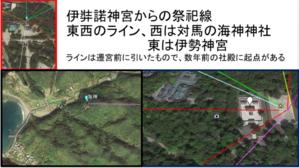 今も謎のまま淡路の伊弉諾神宮の祭祀線 - 地図を楽しむ・古代史の謎