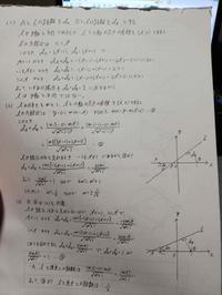 2019年11月3日:神戸大学2012年度文理共通1 - T氏の数学「一日一問」