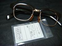 アンティークべっ甲の眼鏡 - アンティーク(骨董) テンナイン