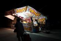 2019年10月5日吉浦カニ祭り一日目その4 - 死すべきキモオタ~或いは怠惰な脂肪の塊~