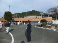 JR東海さわやかウォーキングに参加!2019/11/03 - 日々雑感!