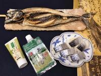 夕食は焼き鯖 - 島暮らしのケセラセラ