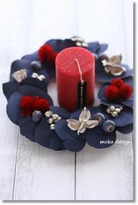 クリスマスリース* - Flower letters