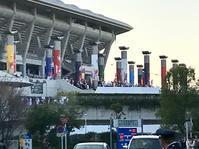 ラグビー決勝当日の競技場周辺は、外国人でいっぱい!! - 休日ダンスと忘備録(ホラーなトイレ。映画付きグリコ自動販売機)