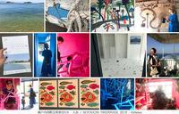『瀬戸内国際芸術祭2019 / Setouchi Triennale 2019』の「大島」さんぽ! - maki+saegusa