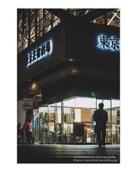 東京なんとか - ♉ mototaurus photography