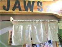 【新店】手揉み醤油らーめん@麺FACTORY JAWS 2nd - 黒帽子日記2