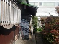台風被害屋根の修理と点検 - 快適!! 奥沢リフォームなび