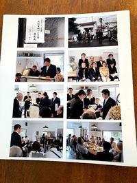 大和市街づくり賞見学会 - FLAT HOUSE cafe カフェ日記