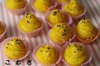 スイートポテト - パン・お菓子教室 「こ む ぎ」