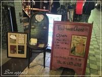 Tea House 茶摩(ティーハウス チャマ)@大阪/天神橋筋六丁目 - Bon appetit!
