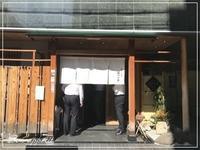 『包丁一本』でおっきなエビフライランチ@大阪/北浜 - Bon appetit!