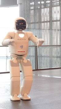 日本科学未来館でASIMOやスーパーカミオカンデの模型などをみる - 鴎庵