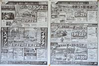30060円 - LUZの熊野古道案内