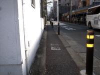 天神西通り歩道 - 車いすで街へ 踏み出そう車輪の一歩 改善活動