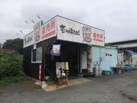 神奈川県相模原市のチキンバーガー - 腹ペコ旅行記