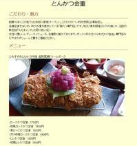 今年最後のプチツー♪ - 東京ヴェスパBlog