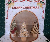 『第18回西川材フェア』でクリスマスツリーづくり - はんのうきときとひろば