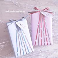 ◆ラッピング*クリスマスプレゼントのラッピングオーダーについて - フランス雑貨とデコパージュ&ギフトラッピング教室 『meli-melo鎌倉』