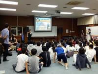 中学3年インドネシア - Indonesian Heritage Society Japanese Speaking Section SCHOOL PROGRAMS