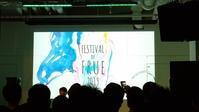 Sam Gendel, Joana Queiroz, Carlos Niño Live at FESTIVAL de FRUE 2019 After Party - 鴎庵