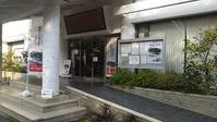 『カメラが写した静岡市130年展』を観てきました。 - ウンノ整体と静岡の夜