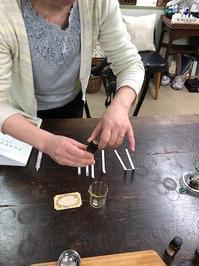 マロウズのライフアロマレッスン - 千葉の香りの教室&香りの図書室 マロウズハウス