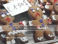 """""""ジンジャーブレッドマンが、好き♪"""" ~ Gingerbread man ~ - 『ROMA』ローマ在住 ベンチヴェンガKasumiROMAの「ふぉとぶろぐ♪ 」"""