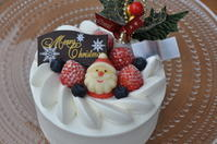 クリスマスケーキご予約についてのお知らせ。 - quatre-heures